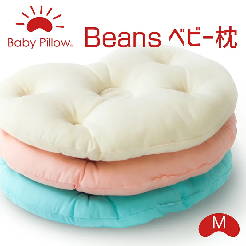 Iimin Beans Baby Pillow - Light Blue (Medium Size)