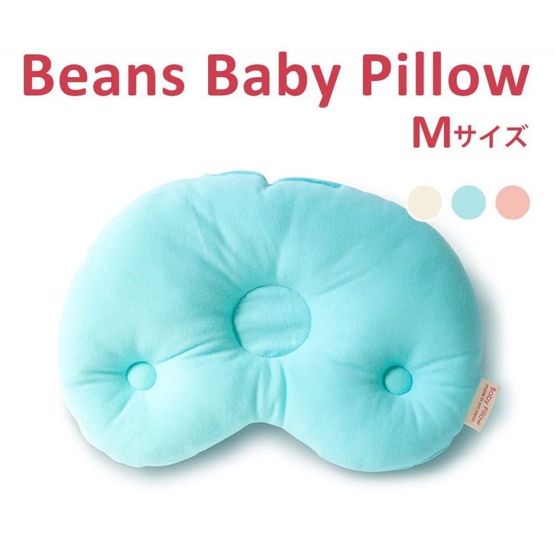IIMIN BEANS BABY PILLOW - LIGHT BLUE (MEDIUM SIZE) | BABY SOPHIE