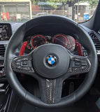 Carbon Carz - BMW G20 3 Series Alcantara / Carbon Trim Set (Steering Wheel)