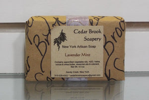 """Lavender Mint"" is a fragrant bar with the calming scent of lavender and a cooling touch of ground mint. (New packaging)"