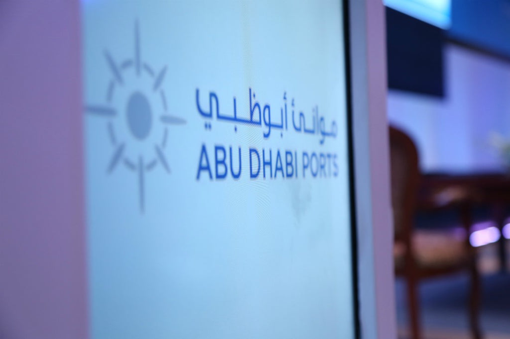Abu Dhabi Ports Annual Partners Forum