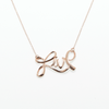 Live Rose Gold Necklace - Carrie K.
