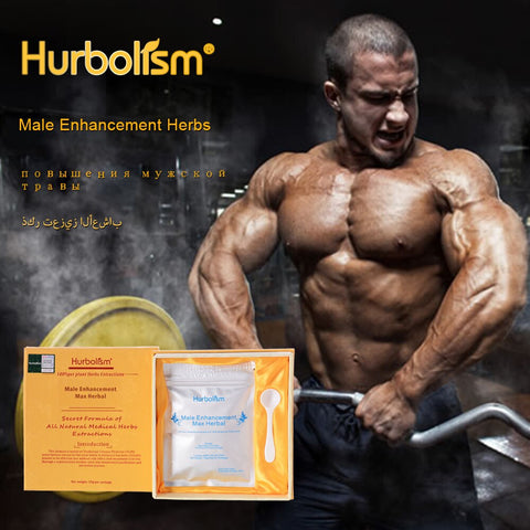 Hurbolism Sex products Male Enhancement Max Herbal for Penis Enlargement , Increase Sex Ability, Enhance Sexual Fun, Strong Body