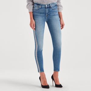 Womens 7 For All Mankind High Waisted Ankle Skinny with Silver Lurex Stripe in Muse - Brother's on the Boulevard