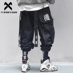 Men Ribbon Elastic Waist Harajuku Streetwear Trousers  Pants
