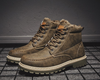 Connecy Legend (Boots) - Men