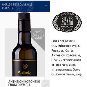 Silbermedaille beim New York International Olive Oil Competition (NYIOOC) | Antheion