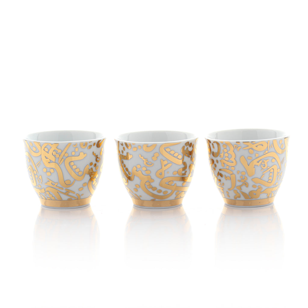 Porcelain Arabic Coffee Cups - Arabic Letters - BMF - Set Of 6