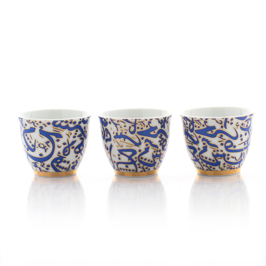 Porcelain Arabic Coffee Cups - Set Of 6