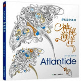 Coloriage Anti-Stress <br>Animaux Marin - Shop Antistress