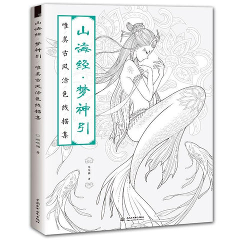 Coloriage Anti-Stress <br>Chinois Adulte - Shop Antistress