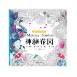 Coloriage Anti-Stress <br>Ville - Shop Antistress