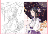 Coloriage Anti-Stress <br>Princesse chinoise - Shop Antistress