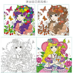 Coloriage Anti-Stress <br>Princesse - Shop Antistress
