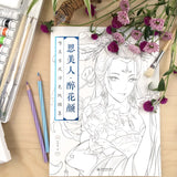Coloriage Anti-Stress <br>Femme Chinoise - Shop Antistress