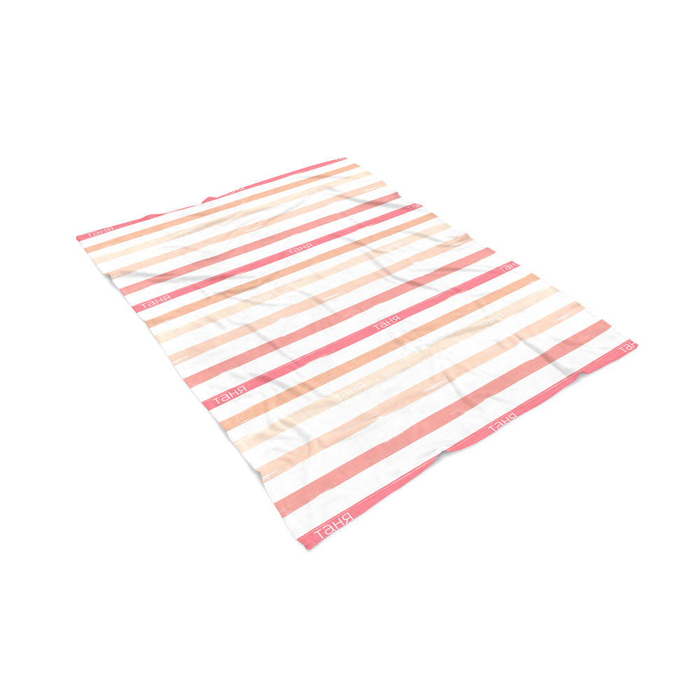 MINIMALIST COLLECTION - Brushstroke - Blanket (Seven Colour Palette Options)