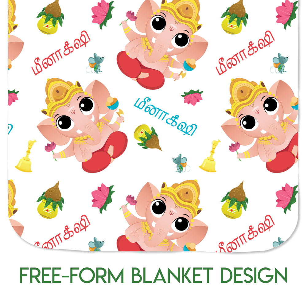 SIGNATURE COLLECTION - Little Ganesh - Blanket