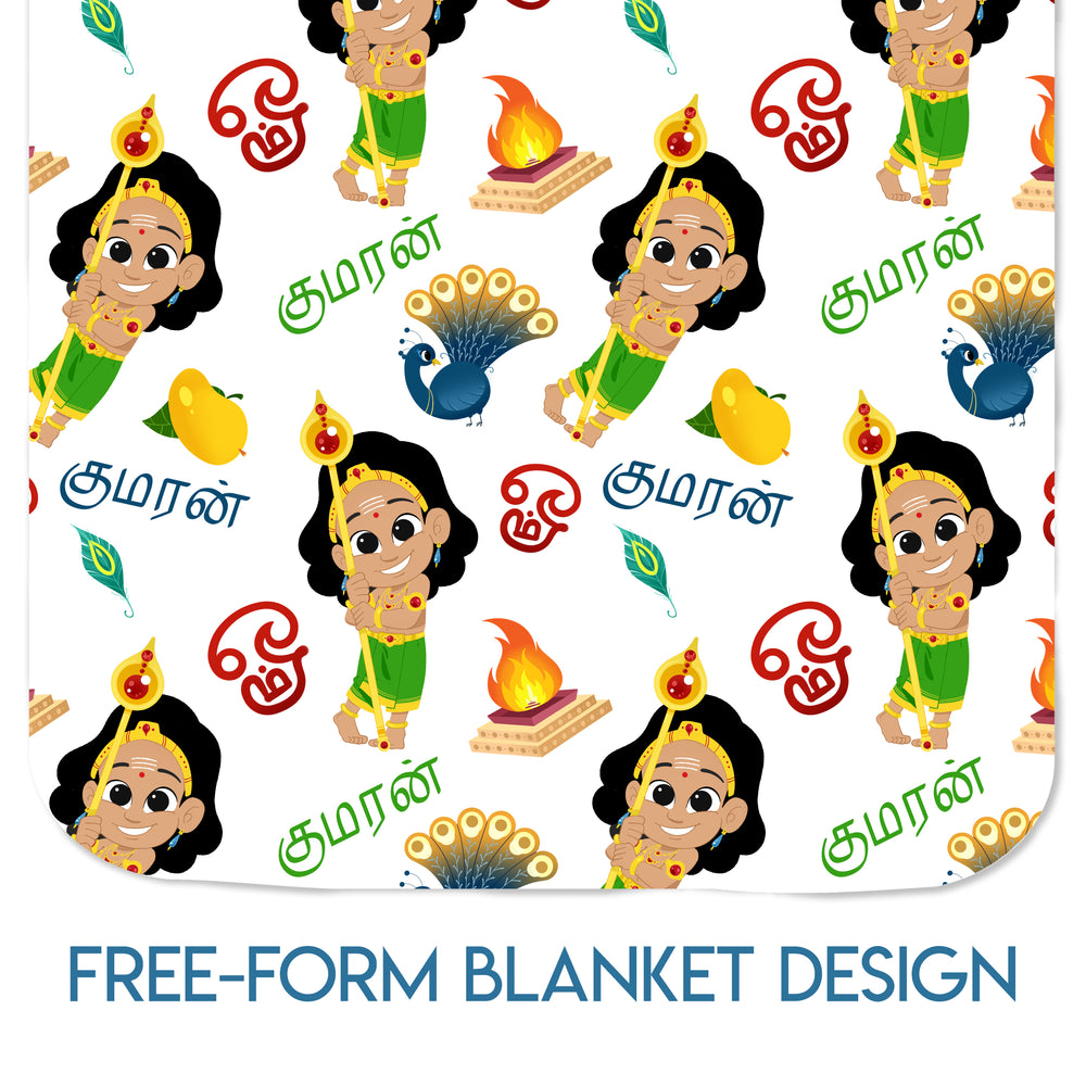 SIGNATURE COLLECTION - Little Murugan - Blanket