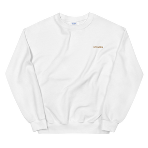 Bosnian Simple Sweatshirt