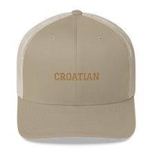 Load image into Gallery viewer, Simple Croatian Hat
