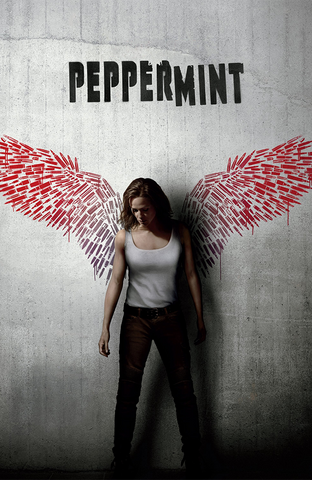 Peppermint (iTunes)