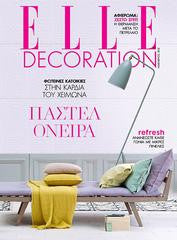 Elle Decor <br>GREECE