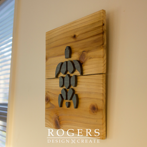 "IN STOCK:  Wall Art - ""Turtle"""
