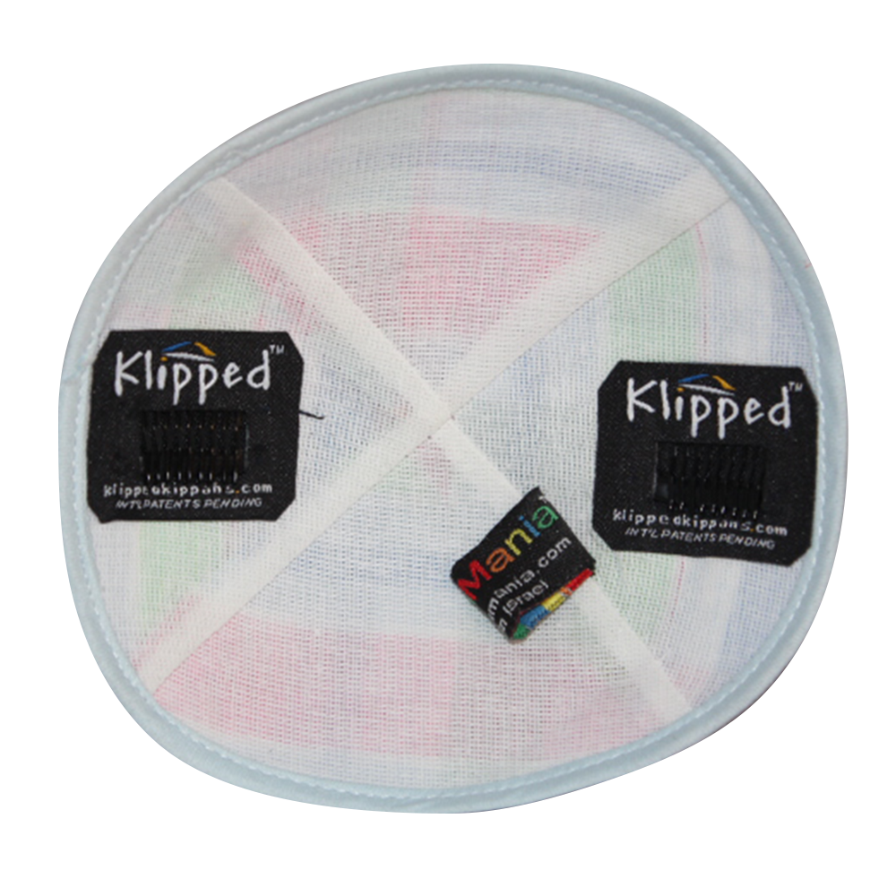Inside Pastel Plaid Kippah with Clips | Kippahs & Yarmulkes | Klipped Kippahs