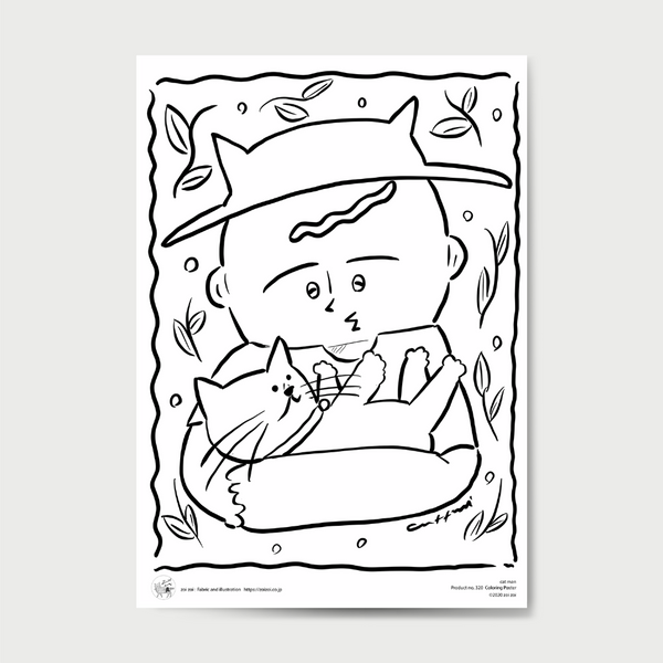 cat man|nurie | Coloring Poster  | デジタルコンテンツ | ダウンロード製品