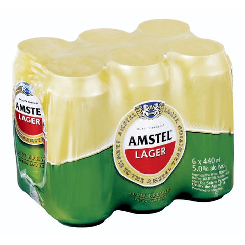 Amstel Lager 440ml Can