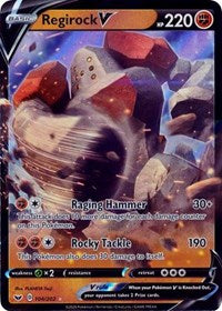 Regirock V (104/202) [SWSH01: Sword & Shield Base Set] | Acropolis Games MI
