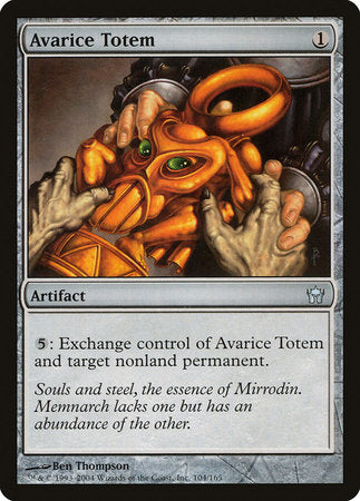 Avarice Totem [Fifth Dawn] | Acropolis Games MI