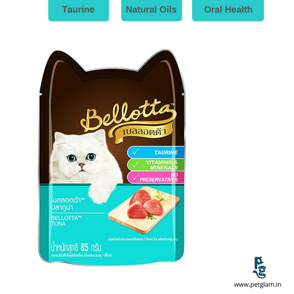 Bellotta Wet Food for Cats & Kittens- Tuna-85 gms