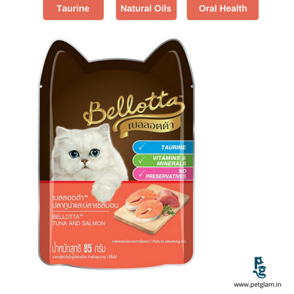 Bellotta Wet Food for Cats & Kittens- Tuna & Salmon-85 gms