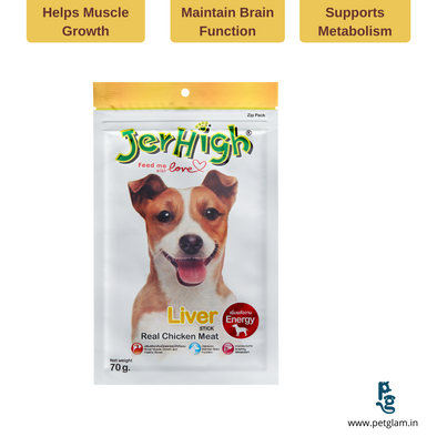 Jerhigh Liver Stick- Dog Treats & Chew Sticks 70 Gms