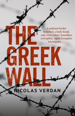 The Greek Wall by Nicolas Verdan