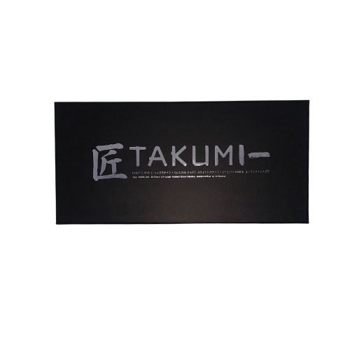 TAKUMI - 3 pc Knife Set- Artisan Series- Gift Box includes Chefs Knife, Slicing Knife, Utility Knife