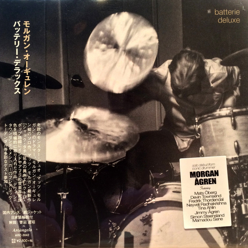 Morgan Ågren: Batterie Deluxe / Japanese Import (CD)