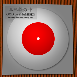 "God of Shamisen - Science Fiction of Ray Bradbury Attack (7"")"