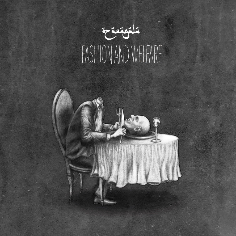 Öz Ürügülü - Fashion & Welfare (CD)