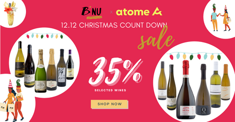 12.12 Christmas Countdown Sale with Atome