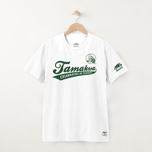 85th Anniversary Short Sleeve T-Shirt