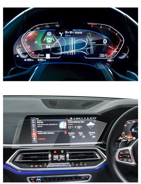 2019 BMW X5 Dashboard and Navigation 12.3-Inch Tempered Glass Protector(Right-hand drive)