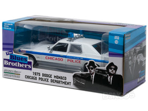 """Blues Brother's - Chicago Police"" 1975 Dodge Monaco 1:24 Scale - Greenlight Diecast Model"