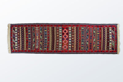 Varni Needle texture Runner 54×201 cm - Wool Persian Carpet