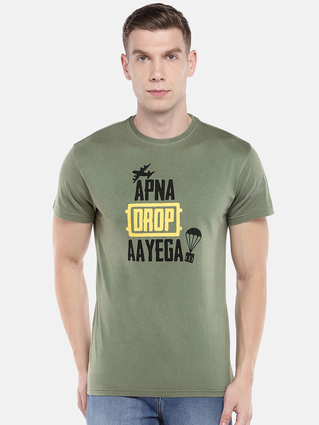 Olive Green Printed Round Neck T-shirt-1