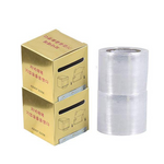 Wrap Cling Film (200m) - Lash and Brow Supplies