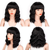 AISI HAIR Bob Curly Wig Synthetic Short Black Wig with Bangs Natural Looking Heat Resistant Fiber Hair for Women