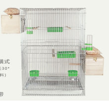 Load image into Gallery viewer, Large Bird Cages for Parrots Parakeet Octopus Metal Birdhouse Heightened Breeding Cage Bird Kages Bird Nest Pigeon Supplies