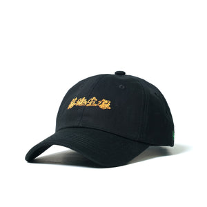 DH02 Dad Hat